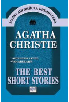 The Best Short Stories - Agatha Christie