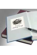 Традиционни етикети за книги