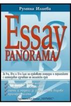 Essay Panorama: Помагало за 9., 10. и 11. клас