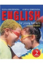 Книга за детето 2 - English for young learners (5-7год.)