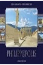 Филипопол (PHILIPPOPOLIS - луксозен албум на английски език) - Елена Кесякова, Димитър Райчев